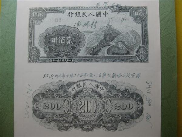2009.01.04 古寧頭戰役遺址 (43).JPG