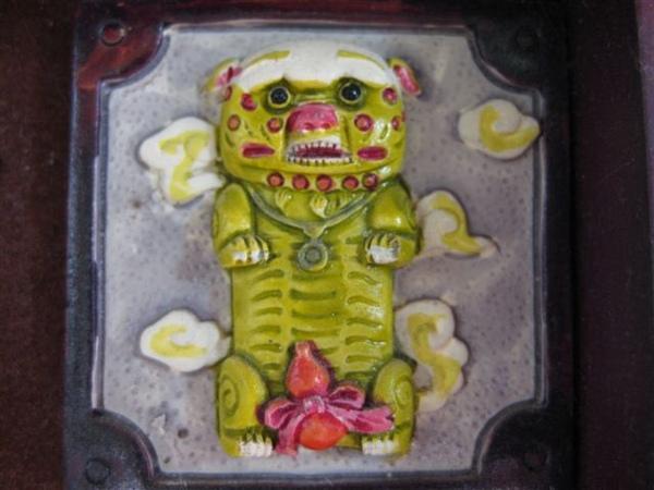 2009.01.04 浯州陶藝館_風獅爺的故鄉 (17).JPG