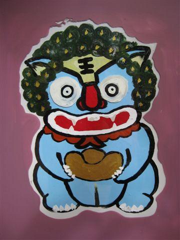 2009.01.04 浯州陶藝館_風獅爺的故鄉 (27).JPG