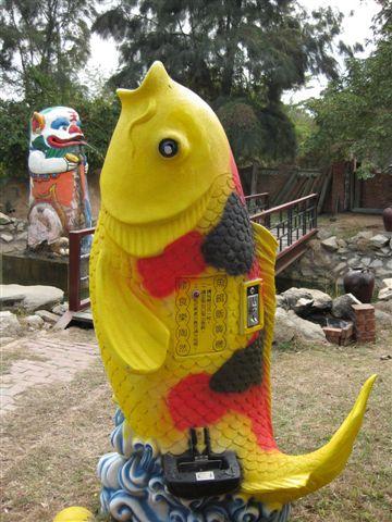 2009.01.04 浯州陶藝館_風獅爺的故鄉 (31).JPG