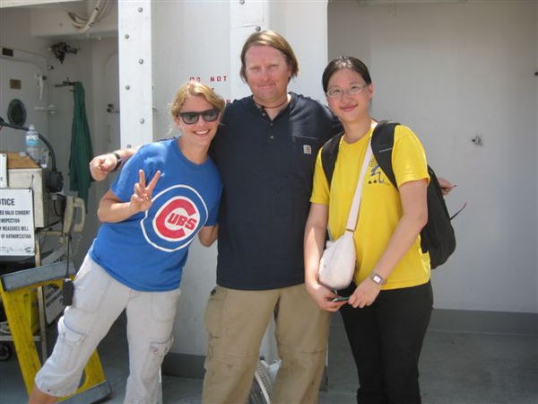 2009.08.21 1100 with Heather Galiher#2 & Eric Wakeman#1 mate.JPG