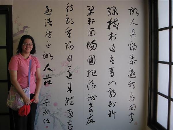 2010.07.03 新北投_梅庭 (22).JPG