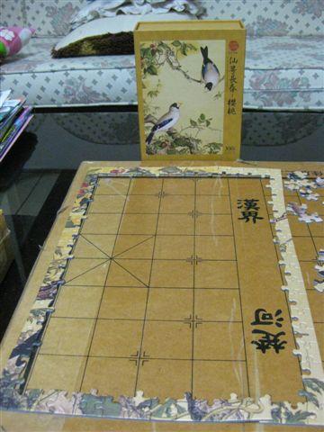 2009.11.19 故宮300片_仙萼長春_紫白丁香 (7).JPG