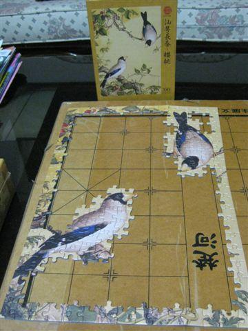 2009.11.19 故宮300片_仙萼長春_櫻桃.JPG