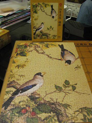 2009.11.19 故宮300片_仙萼長春_櫻桃 (11).JPG