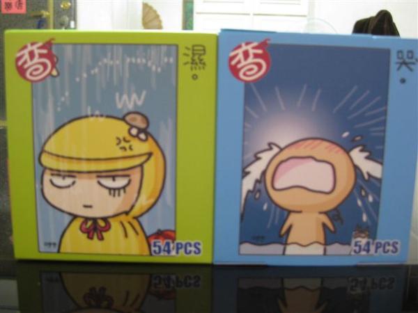 2009.11.20 彎彎系列54片組濕+哭.JPG