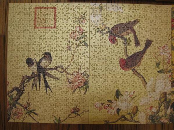 2009.11.21 四幅合照 (1).JPG