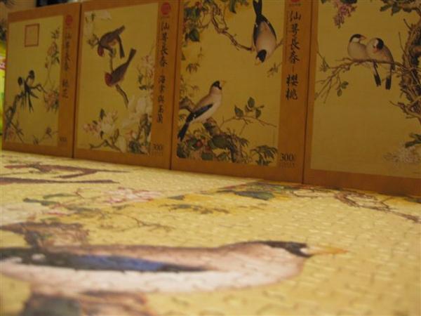2009.11.21 四幅合照 (4).JPG