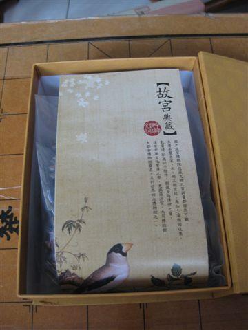 2009.11.21 故宮300片仙萼長春系列_桃花 (1).JPG
