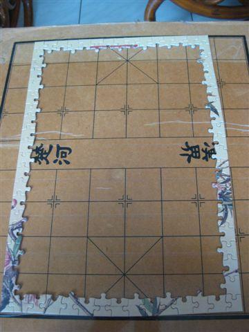 2009.11.21 故宮300片仙萼長春系列_桃花 (4).JPG