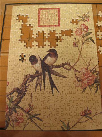 2009.11.21 故宮300片仙萼長春系列_桃花 (14).JPG