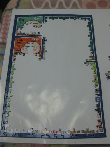 2009.11.21 彎彎300片一週奇摩子 (4).JPG