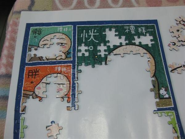 2009.11.21 彎彎300片一週奇摩子 (6).JPG