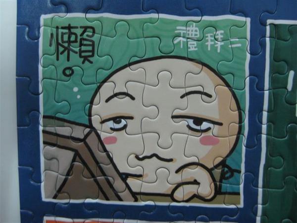 2009.11.21 彎彎300片一週奇摩子 (16).JPG