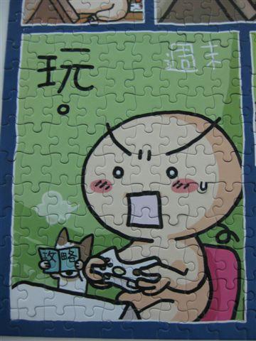 2009.11.21 彎彎300片一週奇摩子 (18).JPG