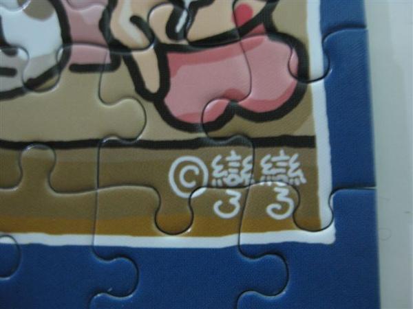 2009.11.21 彎彎300片一週奇摩子 (19).JPG