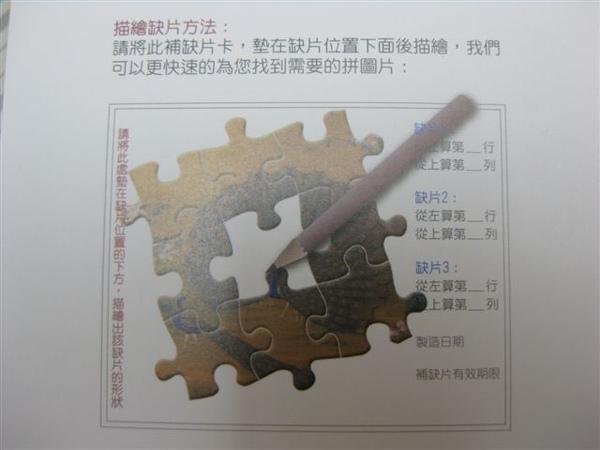 2009.11.24 故宮1000片孔雀開屏 (2).JPG