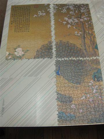 2009.11.25 故宮1000片孔雀開屏 (23).JPG