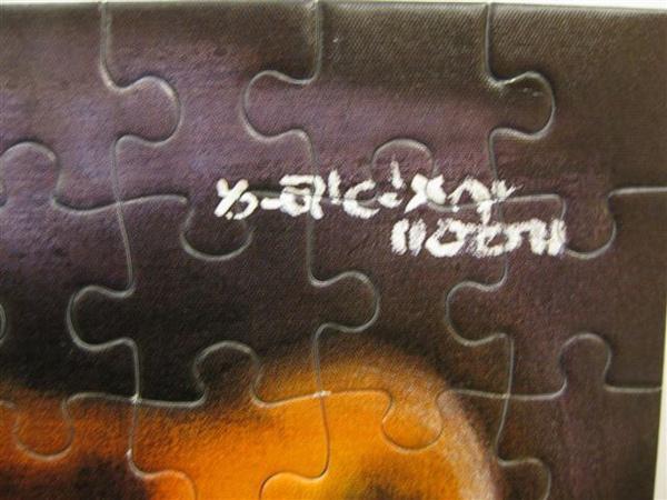 2009.11.26 拼圖咖啡因 (42).JPG