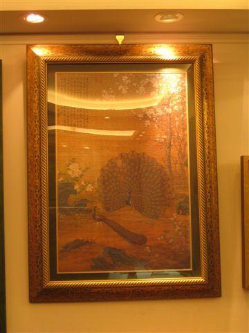 2009.11.26 雷諾瓦師大總店 (6).JPG