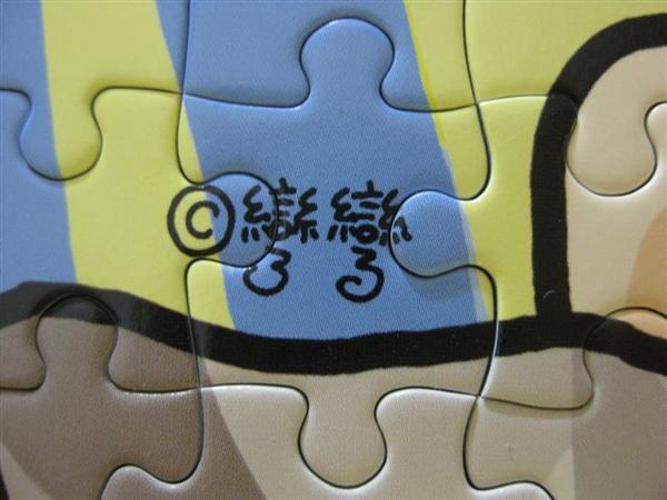 2009.11.28 彎彎108片我要努力向上 (11).JPG