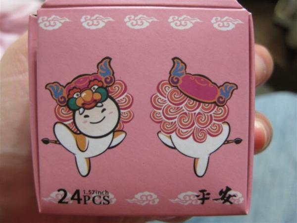 2009.12.07 彎彎24片平安 (1).JPG
