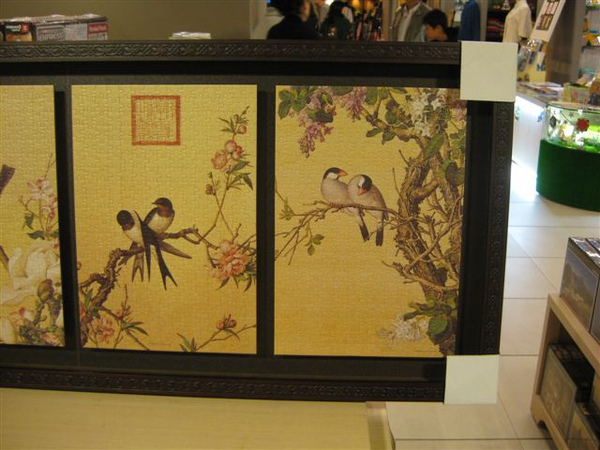 2009.12.12 仙萼長春300片組裱框 (2).JPG
