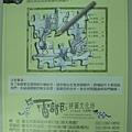 2010.01.05 300片大象的心意 (1).JPG