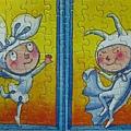 2010.01.05 300片大象的心意 (13).JPG