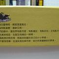 2010.01.05 300片大象的心意 (22).JPG