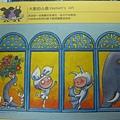 2010.01.05 300片大象的心意 (23).JPG