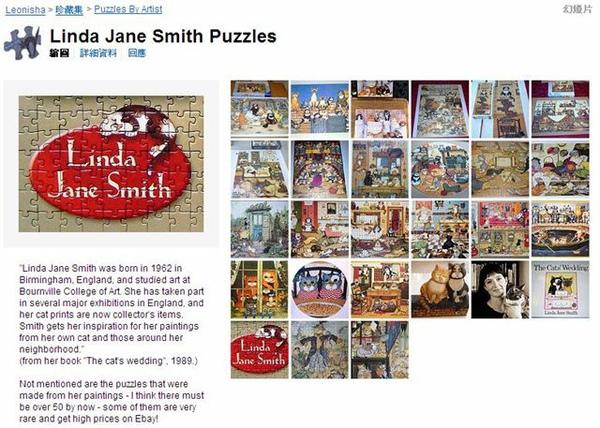 Leonisha Collection of Linda Jane Smith.JPG
