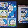 2011.03.19 204 pcs Doraemon (4).JPG