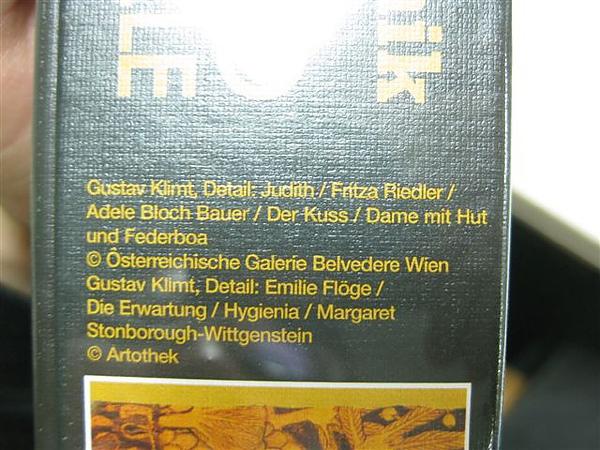 2010.08.10 1000 pcs Klimt - Ladies, Piatnik (3).JPG