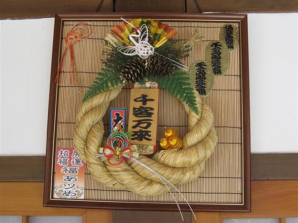 2010.07.03 新北投_溫泉博物館.JPG