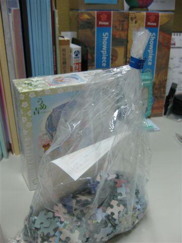 2010.07.28 300片雨之詩 (2).JPG