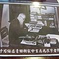 2010.07.03 新北投_梅庭 (34).JPG