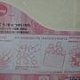 2011.05.22 維尼Baby幸運草拼圖卡片 (1).jpg