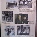 2010.07.03 新北投_梅庭 (10).JPG