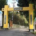 2010.11.20 博望新村, 海拔2044 m.jpg