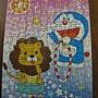 2011.03.20 204 pcs Doraemon - Leo (6).jpg