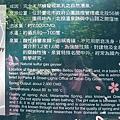 2010.07.03 新北投_地熱谷 (4).JPG
