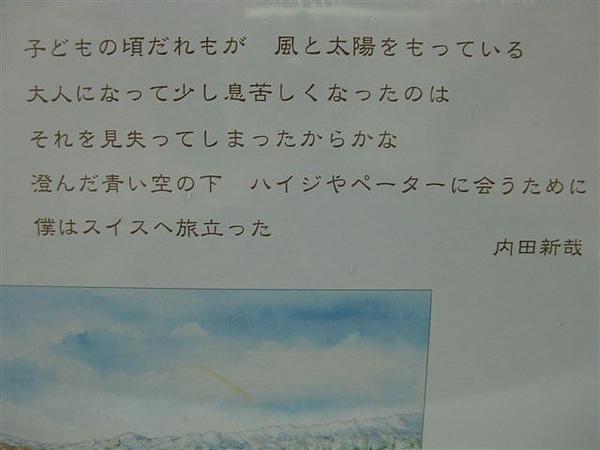 2010.09.24 戰利品 (11).JPG