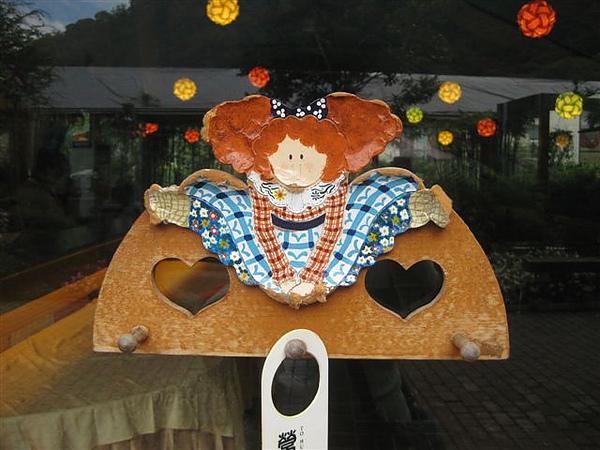 2010.11.19 台一秘密花園 (6).JPG