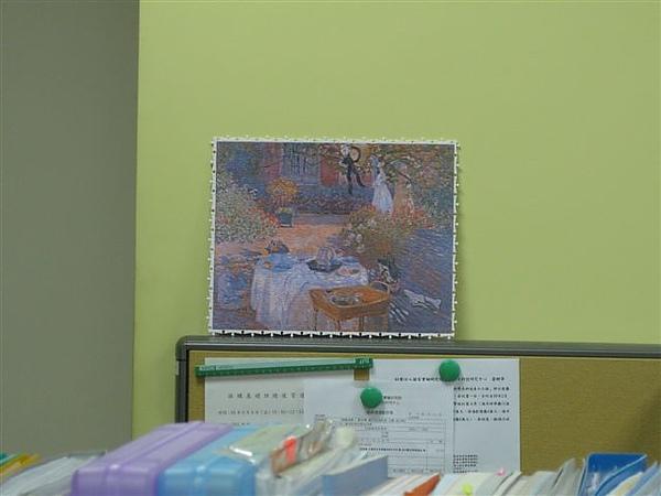 2010.05.26 500片午餐會:亞嘉杜的花園_遠照.JPG
