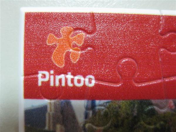 2010.07.09 Pintoo活動:PinPin大搜查 (22).JPG