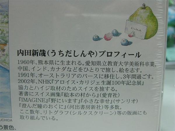 2010.09.24 戰利品 (10).JPG
