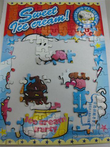 2010.07.28 108片Ice Cream Party (6).JPG