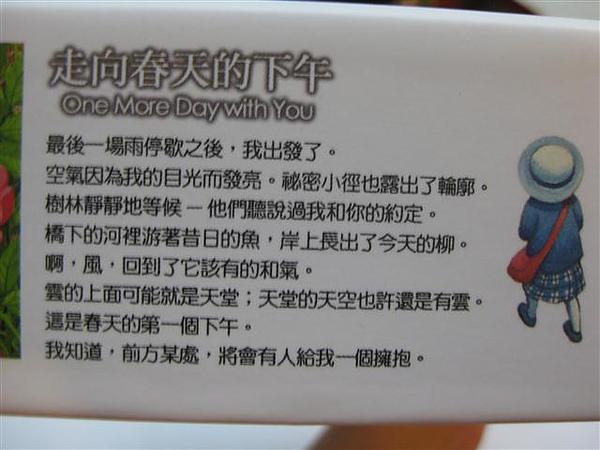 2010.07.01 300片歡樂之旅 (5).JPG