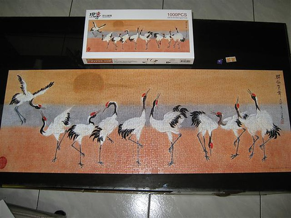 2010.08.11 1000 pcs 群仙賀舞 (6).JPG
